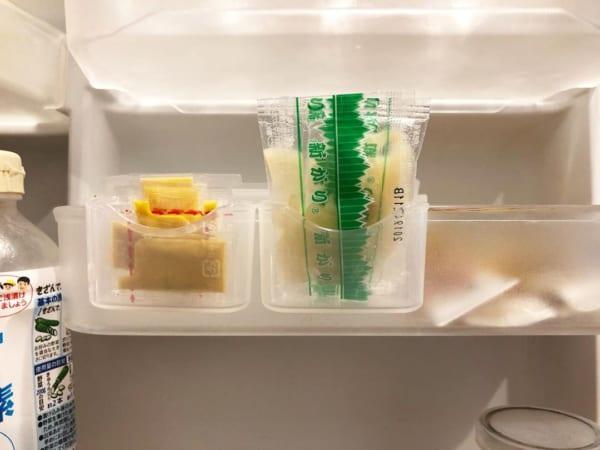 冷蔵庫ミニポケット(ダイソー)