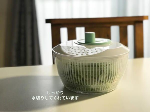 野菜の水切り器