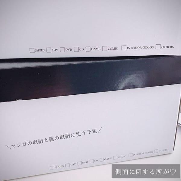 キャンドゥのLOVEHOMEシリーズ20