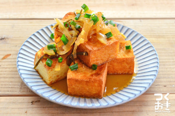 厚揚げ豆腐の簡単玉ねぎの塩昆布ダレ