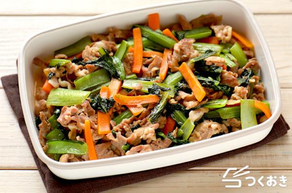 本格的レシピ!豚肉と小松菜の白だし醤油炒め