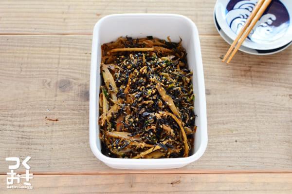 ひじき 人気 レシピ 煮物4