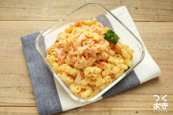 マカロニ 簡単人気レシピ サラダ2