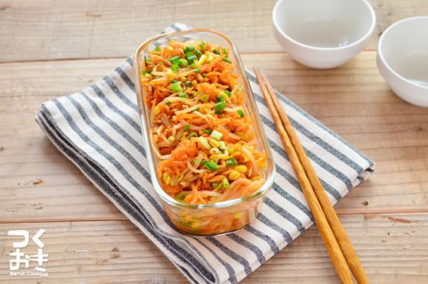 もやし お弁当レシピ 副菜7