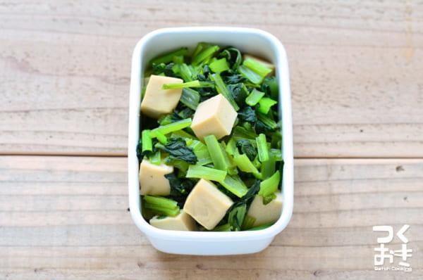 お弁当料理に簡単に!高野豆腐と小松菜の煮物
