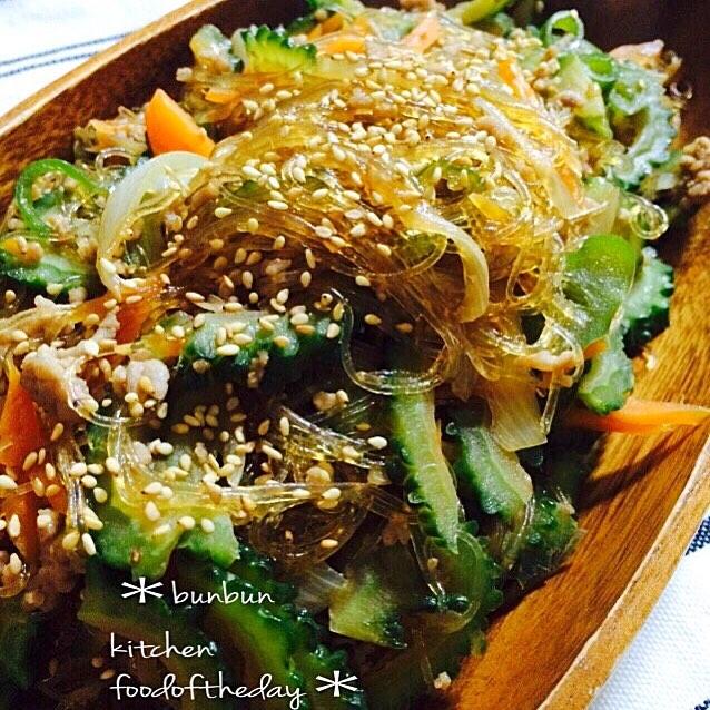 人気の韓国風おかずゴーヤチャプチェ
