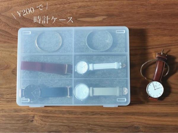 「SIKIRI6」で時計収納②