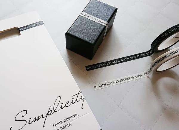 スリムなデザインが魅力のマスキングテープ