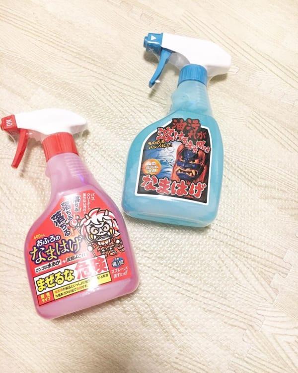 お掃除洗剤14
