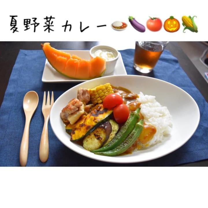 夏野菜カレーに彩りをプラス