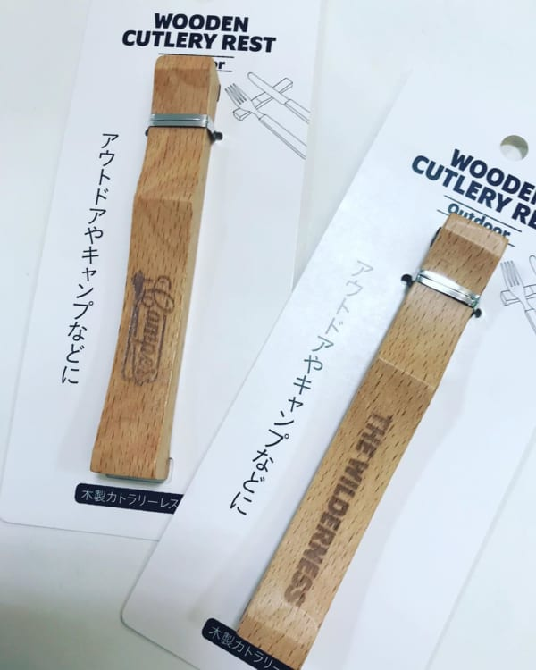 焼き印ロゴがスマートな木製カトラリーレスト【セリア】