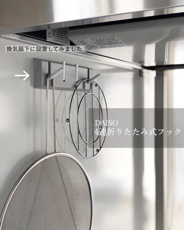 キッチンアイテムの定位置1