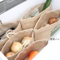 【セリア ・ダイソー】の冷蔵庫で使える便利グッズ♡冷蔵庫収納の悩みを解決しよう!