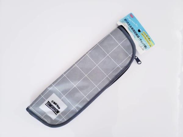 ダイソーの折り畳み傘用収納袋