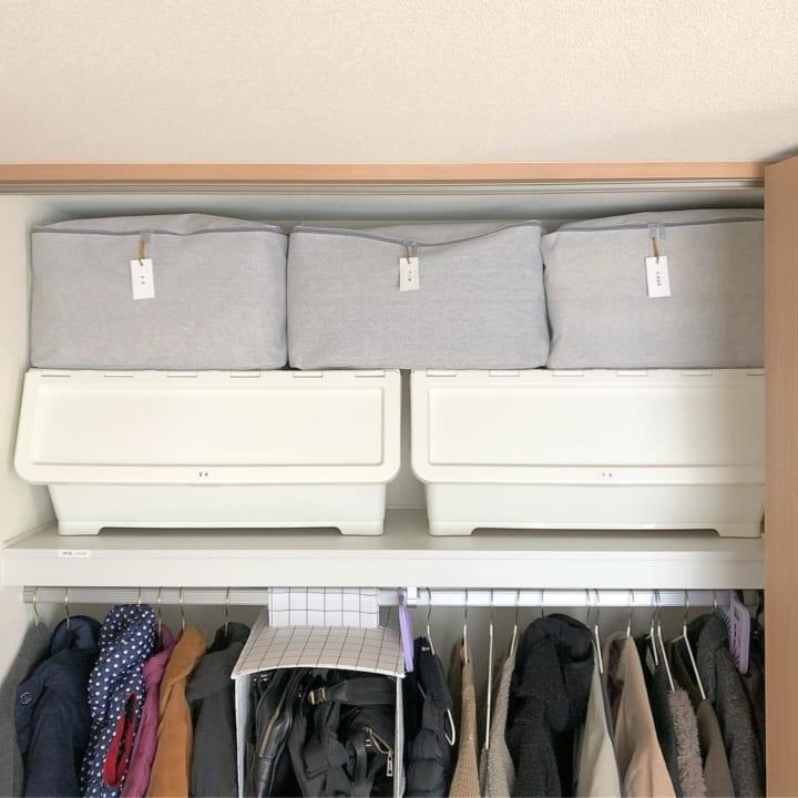 フタ付き収納ボックス