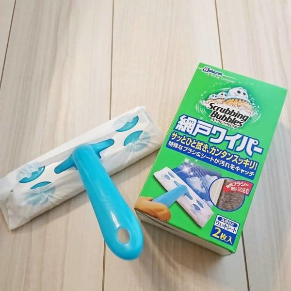 お掃除洗剤4