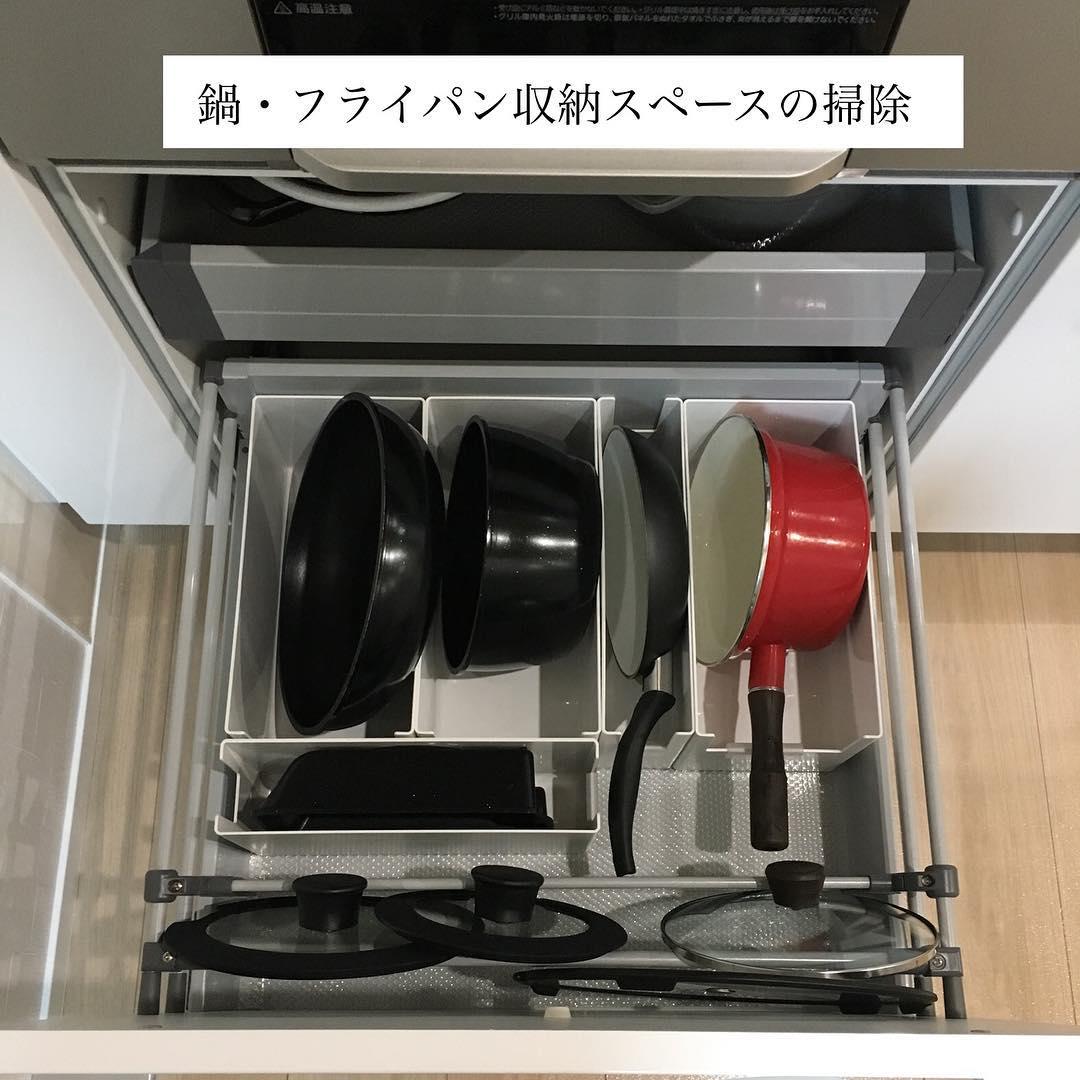 キッチンの引き出しの幅にあわせて