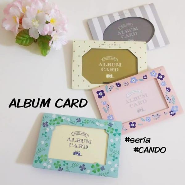 ハイセンス&高クオリティなアルバムカード