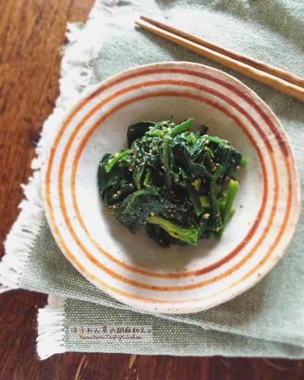 お弁当に人気のほうれん草レシピ 和え物2