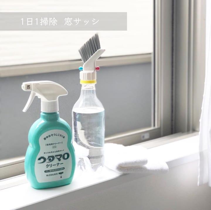 【ダイソー】ペットボトルに付けるブラシ