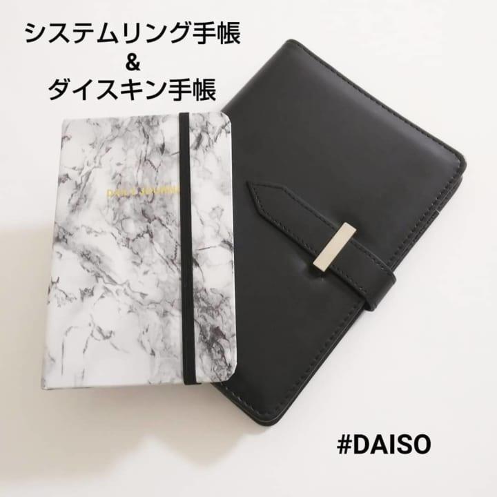 【ダイソー】高見え確実の手帳