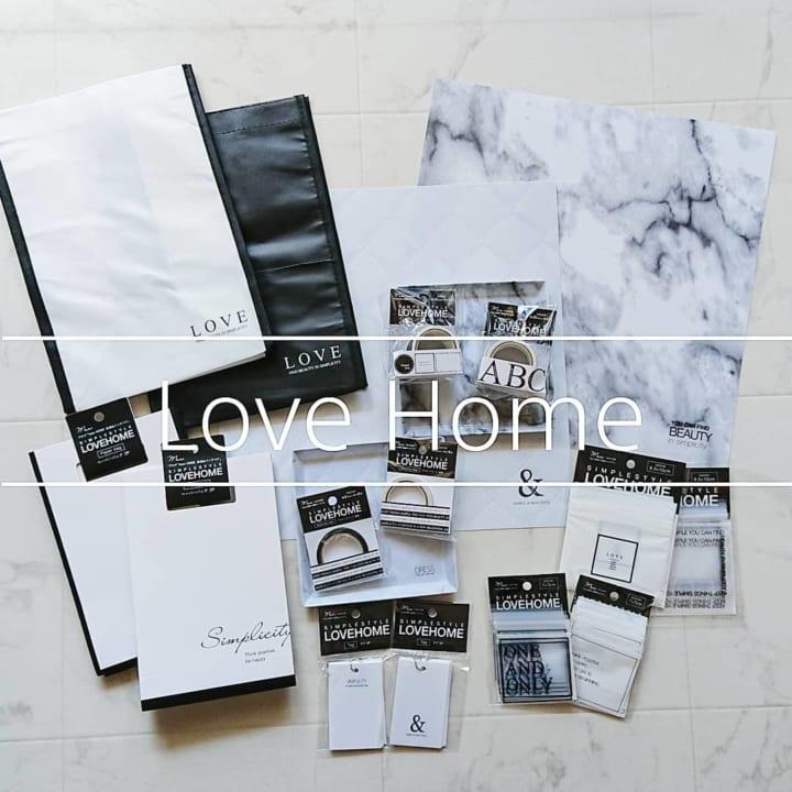 第3弾!LOVE HOME ✕ candoコラボ