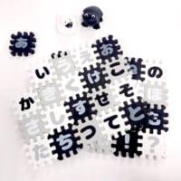注目の【3COINS・キャンドゥetc.】のおもちゃたち☆高クオリティなラインナップ!