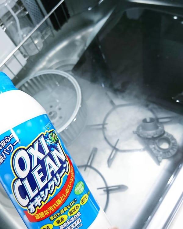 お掃除洗剤5