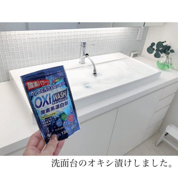 酸素系漂白剤酵素パワーOXI WASH【ダイソー】