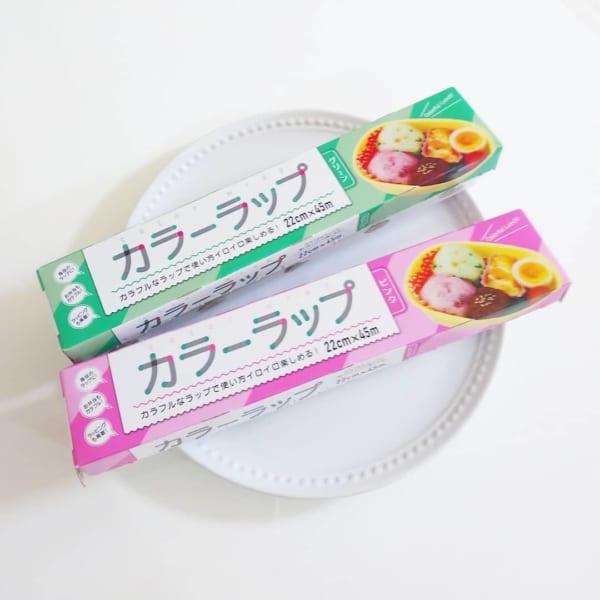 プチプラ キッチン用品6