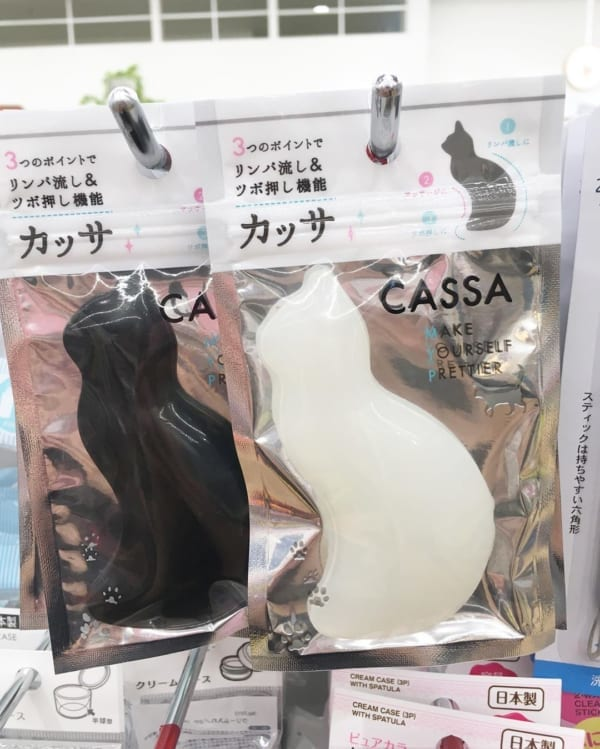 可愛い&使いやすい「ネコ型カッサ」【キャンドゥ】