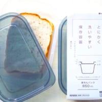 食品保存グッズは【ダイソーetc.】にお任せ!使いやすく便利なアイテムを8つご紹介☆