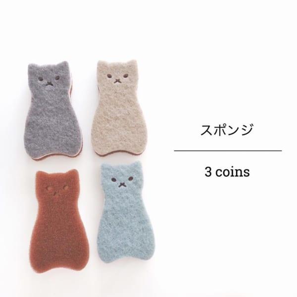 猫型スポンジ