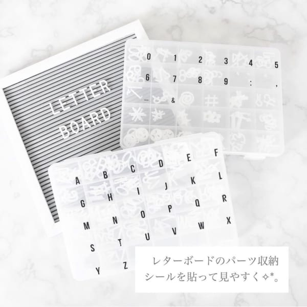 「SIKIRI30」でレターボードパーツ収納