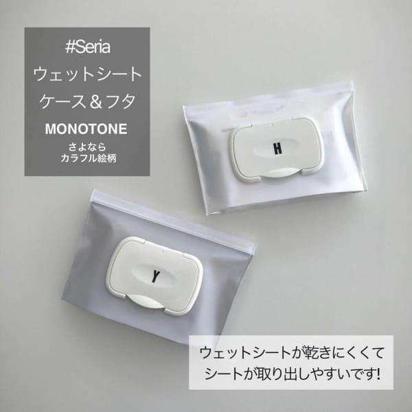 【セリア】携帯ケースモノトーン無地