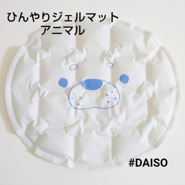 ダイソー 雑貨6