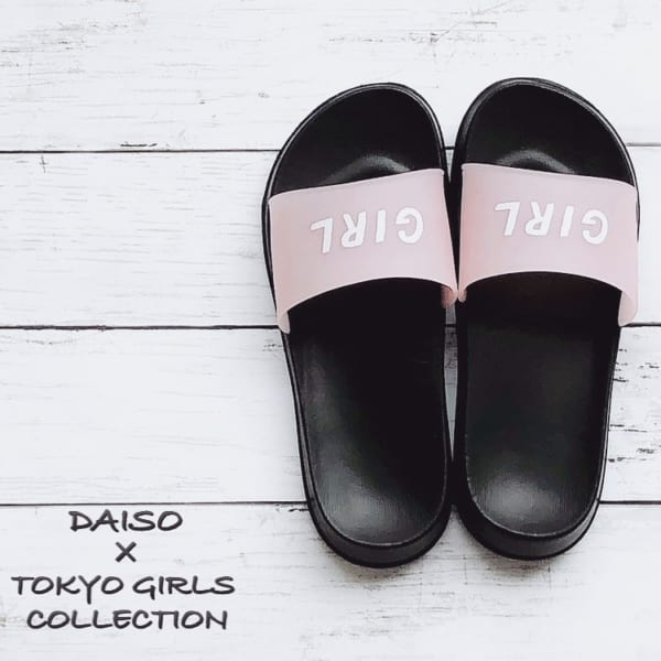 TOKYO GIRLS COLLECTIONとのコラボ2