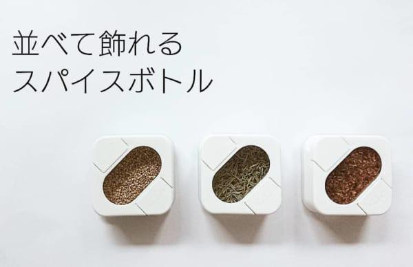 【セリア】のオススメ便利グッズ3