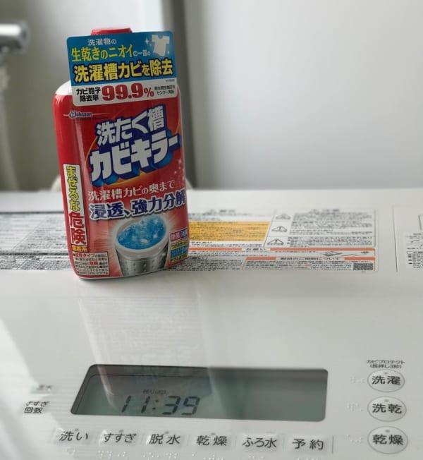 お掃除洗剤7