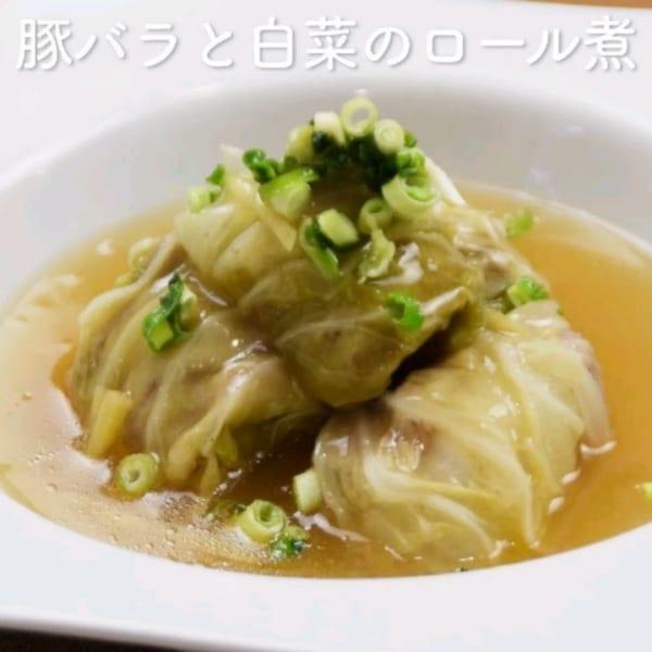 豚バラと白菜のロール煮弁当