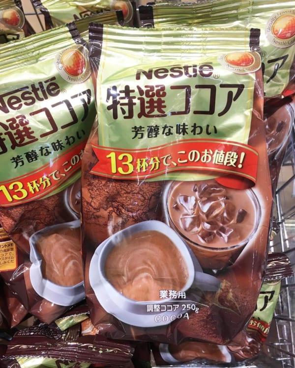 Nestle特選ココア【キャンドゥ】
