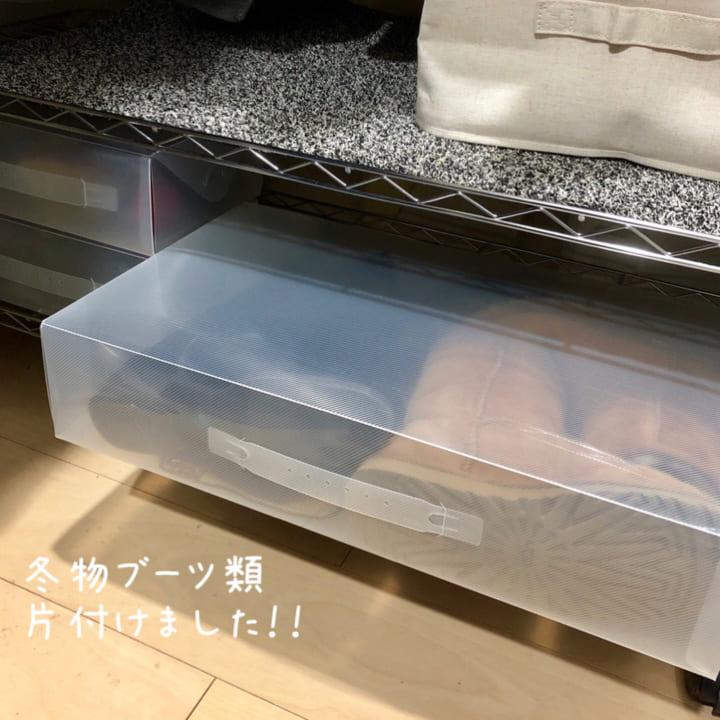 ニトリのシューズケースは通気性も良く持ち手付き