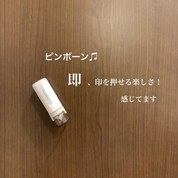 「印鑑」の収納アイデア2