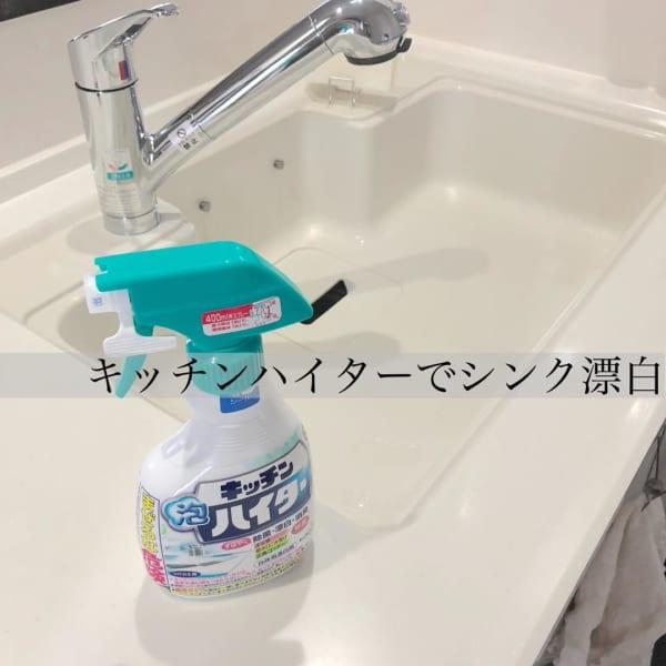 お掃除洗剤8