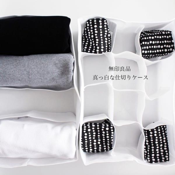 無印良品の不織布仕切りケース2