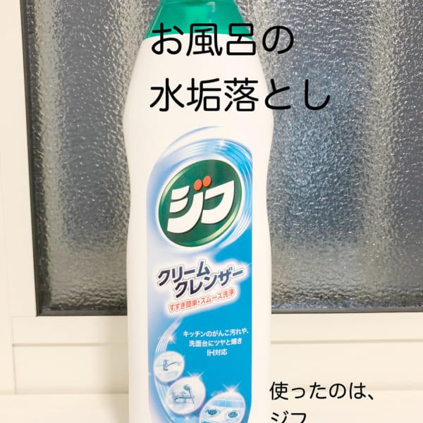 お掃除洗剤9