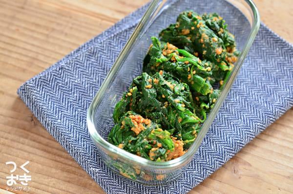 お弁当に人気のほうれん草レシピ 和え物5