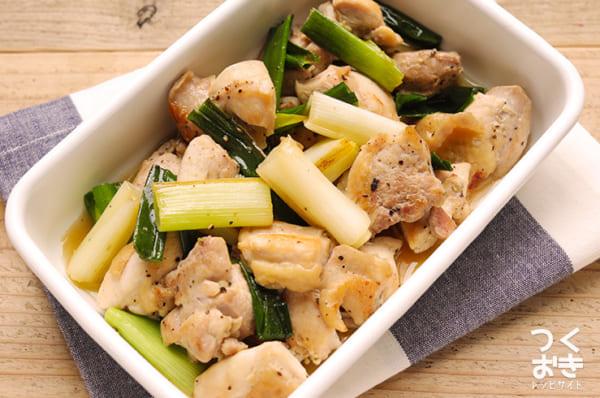美味しい料理!鶏肉と長ネギのうま塩焼き