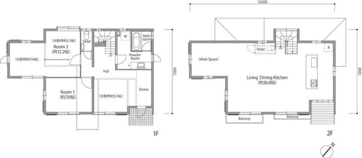 40段の階段と趣味を深堀りできる家21