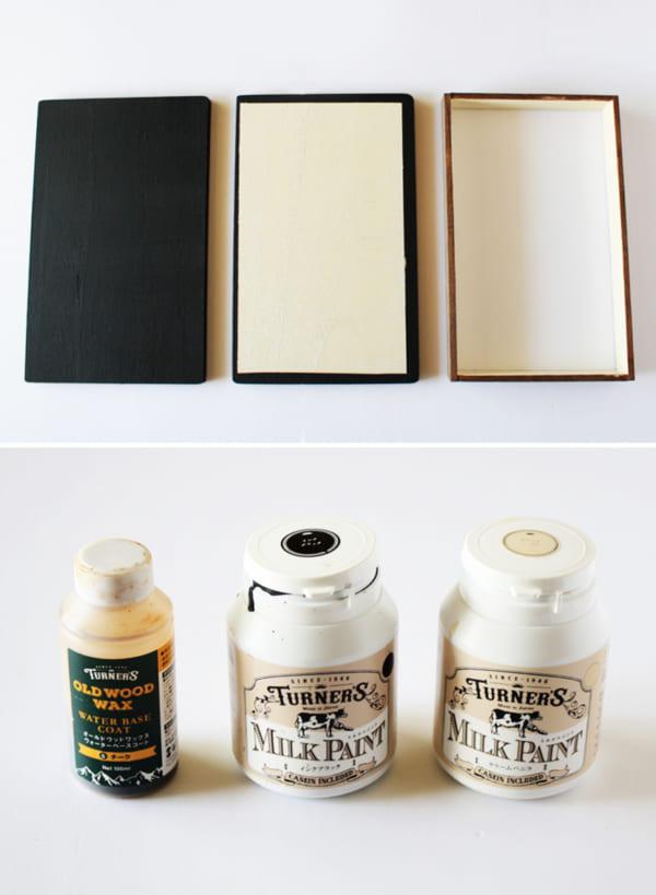 簡単100均DIY!洋書型ボックスの作り方2
